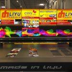 Suntem expozanti imprimante industriale LIYU la Print &Sign 2019, targ de tipar digital pentru Europa de Sud-Est
